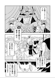 話 王様 ランキング 9